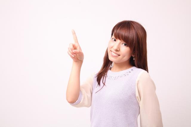 人差し指を立てる女性4